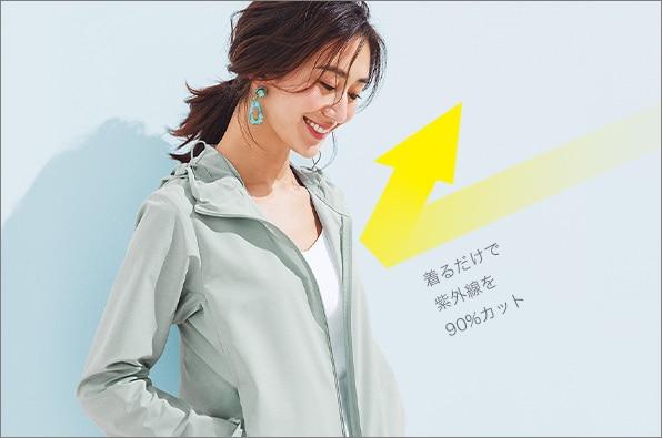 áo chống nắng uniqlo